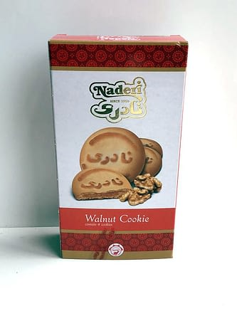 Walnut Cookies (koloocheh) 200g -Naderi