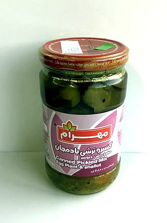 pickled eggplant with shallot from mahram