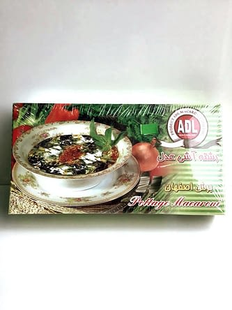Ashi Noodles from ADL