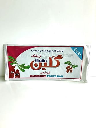 Barberry Fruit Bar from Galin